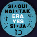 Si * Oui * Nai * Tak * Si * Ja. ERA Yes. [button], circa 1970s