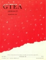 GTEA Herald, 1968, winter